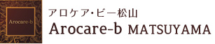 愛媛県松山市の出張マッサージ、アロママッサージは「アロケア・ビー松山」