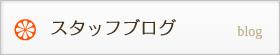 side_blog